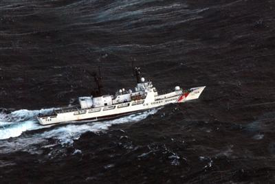 Photo of USCGC Douglas Munro
